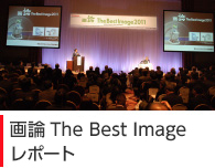 The Best Image レポート
